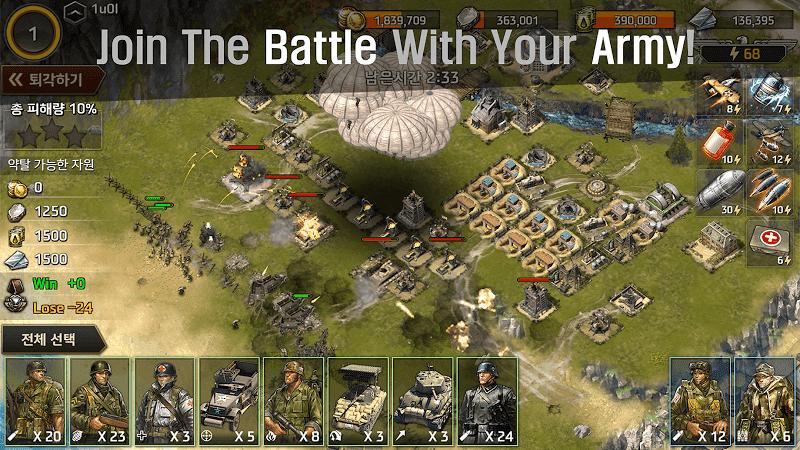 تحميل لعبة World War 1945 للأندرويد موقع بديل آب لتحميل ألعاب